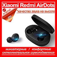 Беспроводные Bluetooth наушники Xiaomi Redmi AirDots Black