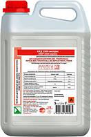 Дезинфицирующее средство для гигиенической и хирургической обработки рук и кожи АХД 2000 экспресс 5 л