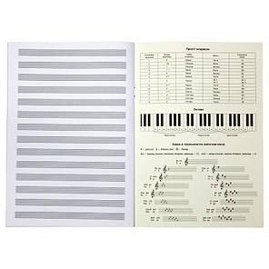 Тетрадь для нот Kite Время и Стекло VIS19-404-2, А4, 20 листов, фото 2