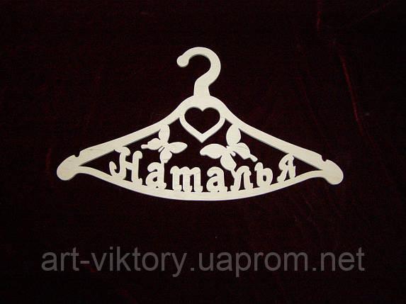 Вешалка Наталья ( 45 х 26 см), декор, фото 2
