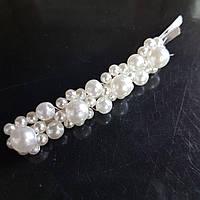 Прикраса для волосся з перлами трьох діаметрів (шпилька срібло невидимка) 9 см