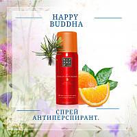 Спрей антиперспирант. The Ritual of Happy Buddha.