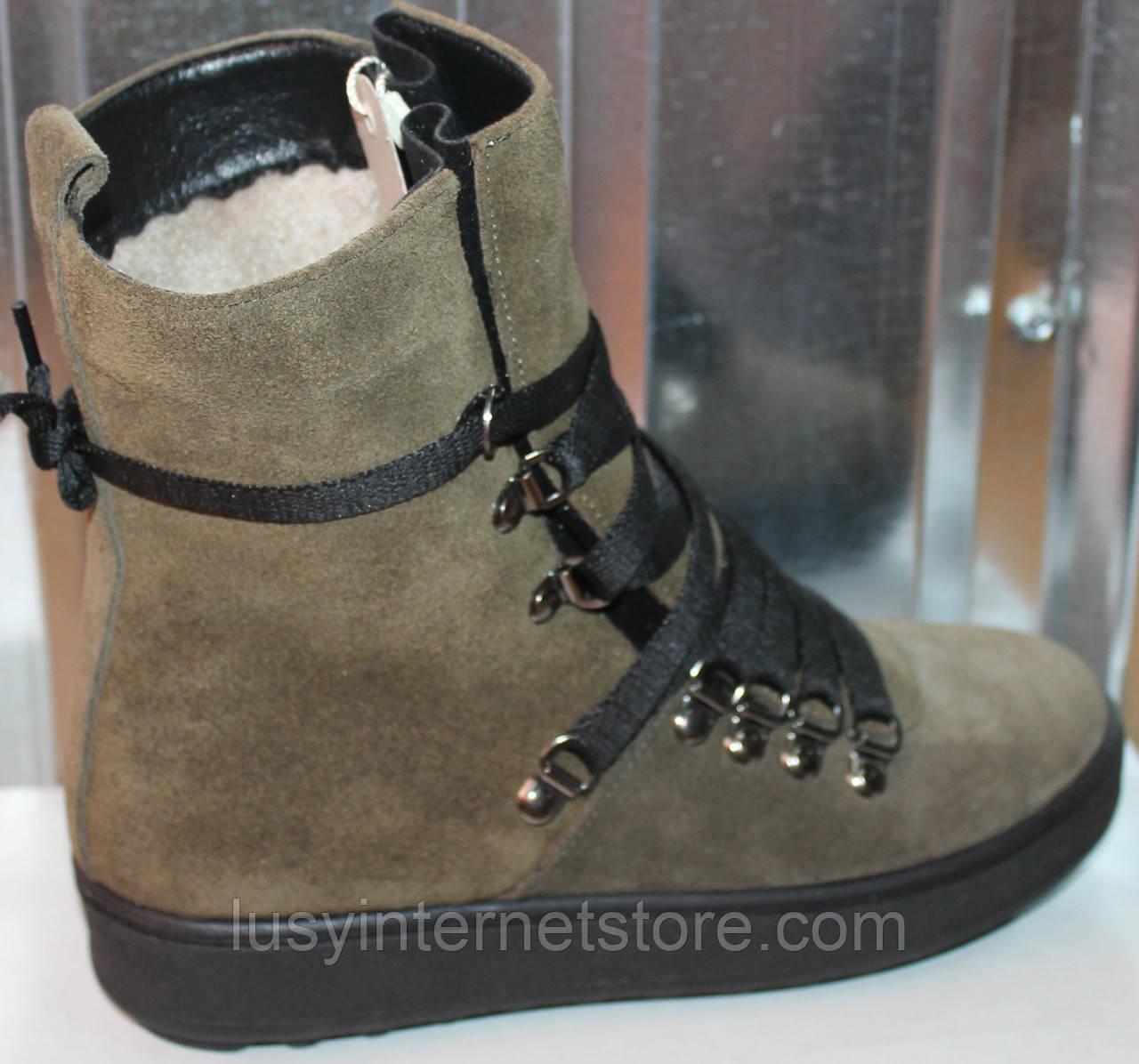 Ботинки замшевые женские зимние от производителя модель СА243-2