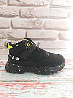Высокие детские демисезонные кроссовки черные с зелёным Apawwa