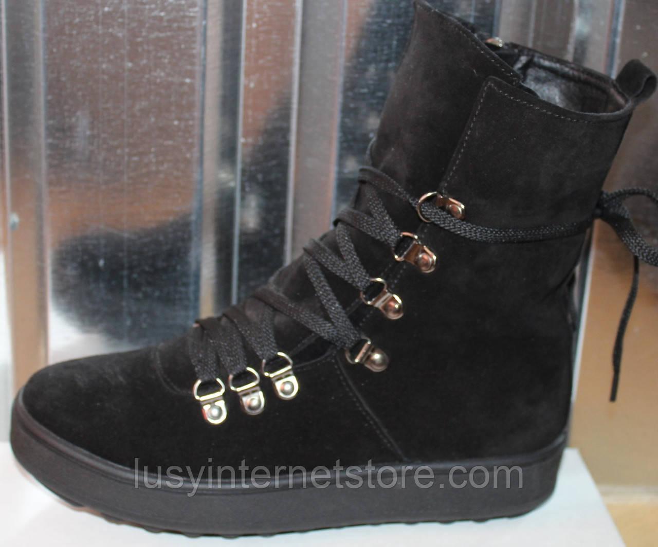 Ботинки черные замшевые женские зимние от производителя модель СА243-3
