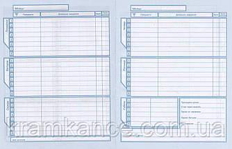 Дневник МАНДАРИН 48 листов кожзам №801 (Українскою), фото 3