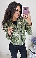 Женская куртка эко-кожа принт питон