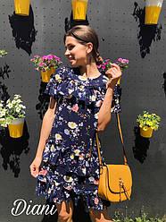 "Платье ""Маргаритка"", ткань:креп-шифон.  Размер: 42-44.(6436)"