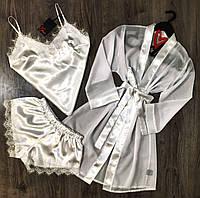 Белый комплект одежды для сна, прозрачный халат+пижама.