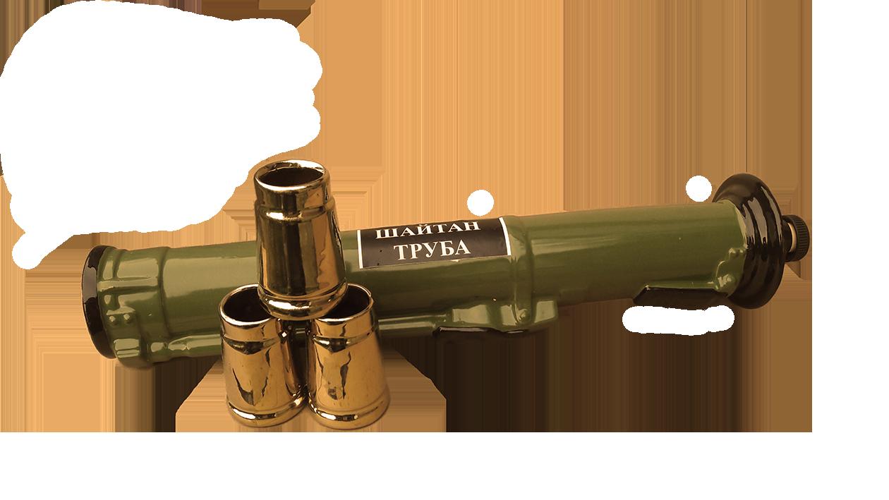 Винный набор Гранатомет РПГ Муха: продажа, цена в ...