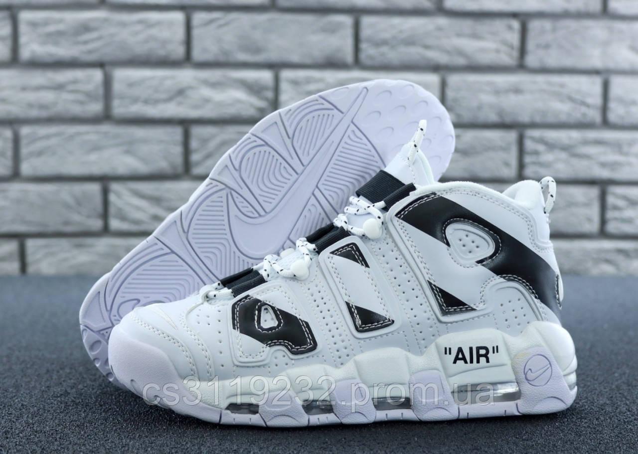Мужские кроссовки Nike Air More Uptempo (черно-белые)