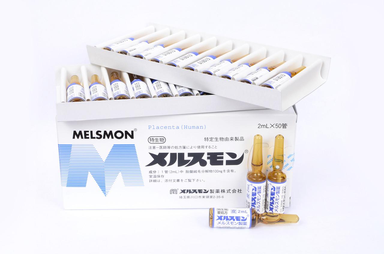 Мэлсмон (Melsmon) инъекционный плацентарный препарат, Япония