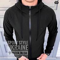 Куртка мужская Puma Soft Shell 💯🚴🚴🏃🤼⛷️
