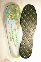 Стельки травяные - Энергоинформационные. Профилактика грибка,артрозов, посттравматические, фото 1