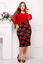 Классическая женская юбка из гипюра с контрастым рисунком с 56 по 62 размер, фото 3