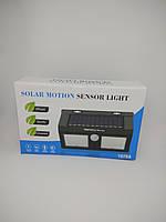 Светодиодный Навесной фонарь с датчиком движения Solar 1626A, фото 1