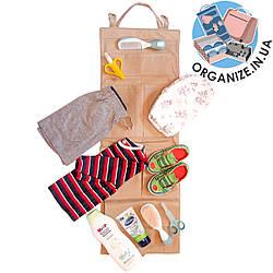 Подвесной органайзер для шкафчика в детский сад (бежевый)