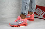 Женские кроссовки Nike Air Max 2017 (розово-серые), фото 2