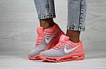 Женские кроссовки Nike Air Max 2017 (розово-серые), фото 4