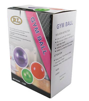 Мяч фитнес 65 см, глянец, фиолетовый. 5415-6V, фото 2