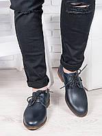 Мужские кожаные туфли т. синие 6878-28, фото 1