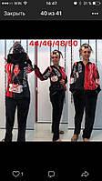 Костюм женский большие размеры бренд Moschino