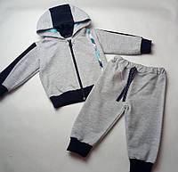 """Детский спортивный костюм с хлопка """"Синяя клеточка"""", фото 1"""