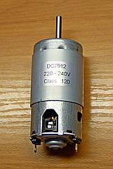 Мотор для блендера DC7912
