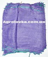 Сетка овощная 35х60 (до 15кг) фиолетовая (цена за 1000шт), сетка овощная опт