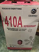 Хладон Фреон R-410a Sanmei 11.3 кг