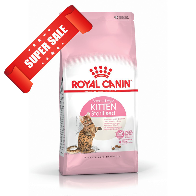 Сухой корм для котов Royal Canin Kitten Sterilised 2 кг + 3 пауча