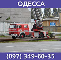 Аренда автовышки 32 метра Одесса