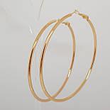 Серьги кольца. Сережки недорогие ксюпинг, фото 2