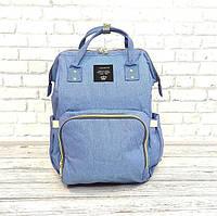 Сумка-рюкзак для мам LeQueen, удобная сумка для мам органайзер, сумка для сохранения тепла, оригинал   Синий