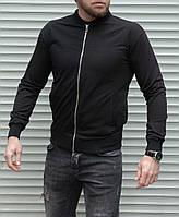 Куртка мужская (бомбер). Куртка чоловіча. ТОП КАЧЕСТВО!!!, фото 1