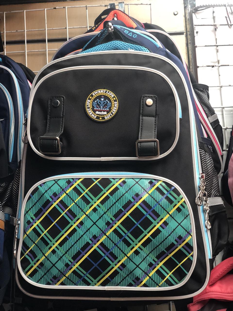 Рюкзак школьный !