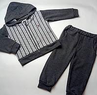 """Детский трикотажный костюм """"Косичка"""", фото 1"""