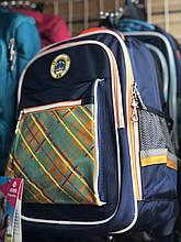 Рюкзак шкільний !
