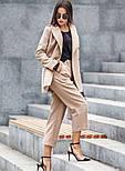 Женский шерстяной костюм: пиджак и брюки с высокой посадкой (в расцветках), фото 4
