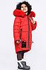 Зимняя куртка на девочку с широкой меховой опушкой, на 122-158 рост