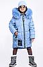 Зимова куртка з широкою хутряною опушкою, на 122-158 зростання