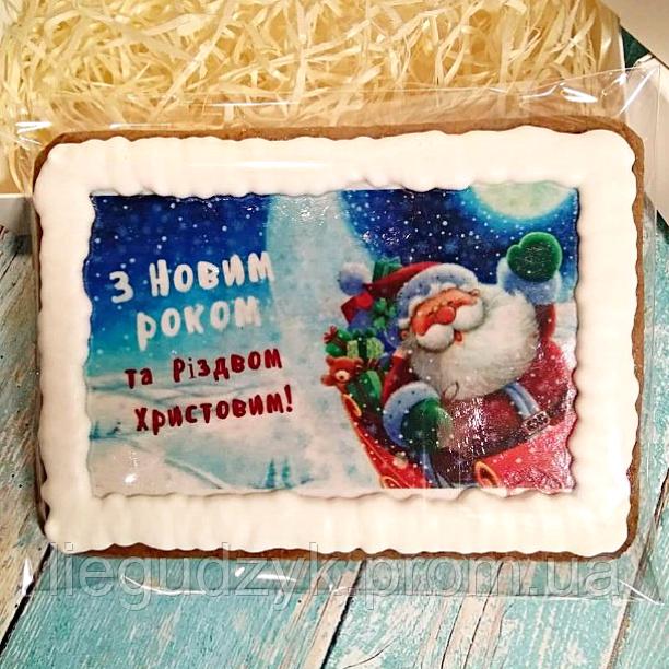 Пряник - Санта на санях