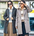 Женский прямое пальто с отложным воротником (в расцветках), фото 10