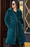 Женская шуба из искусственного меха кролика с поясом и отложным воротником (в расцветках), фото 5