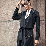 Женский стильный черный кардиган свободного кроя с поясом, фото 2