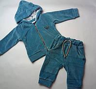 Детский спортивный костюм с велюра ТМ Няня, фото 1