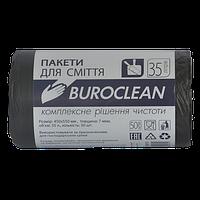 Пакеты для мусора Buroclean EcoStandart 35 л 50 шт чёрные