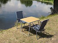 """Набор складной мебели для пикника и отдыха """"Комфорт О1+2+"""" (2 кресла и стол в чехле)"""
