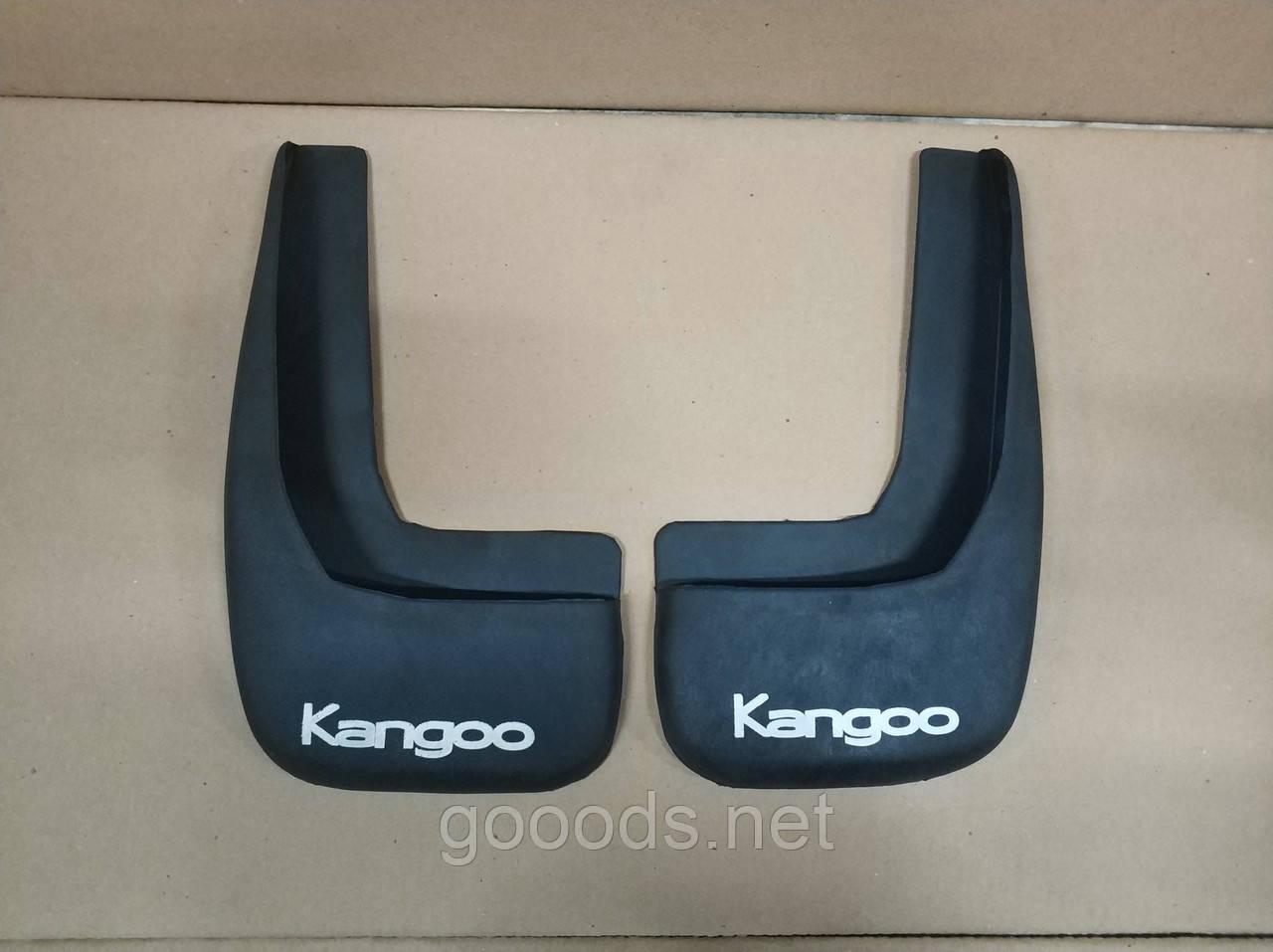 Задние брызговики Renault Kangoo I (98-08)