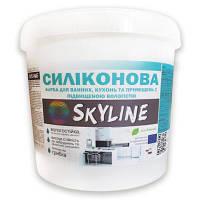 Краска силиконовая для ванной и кухни Skyline 5л.